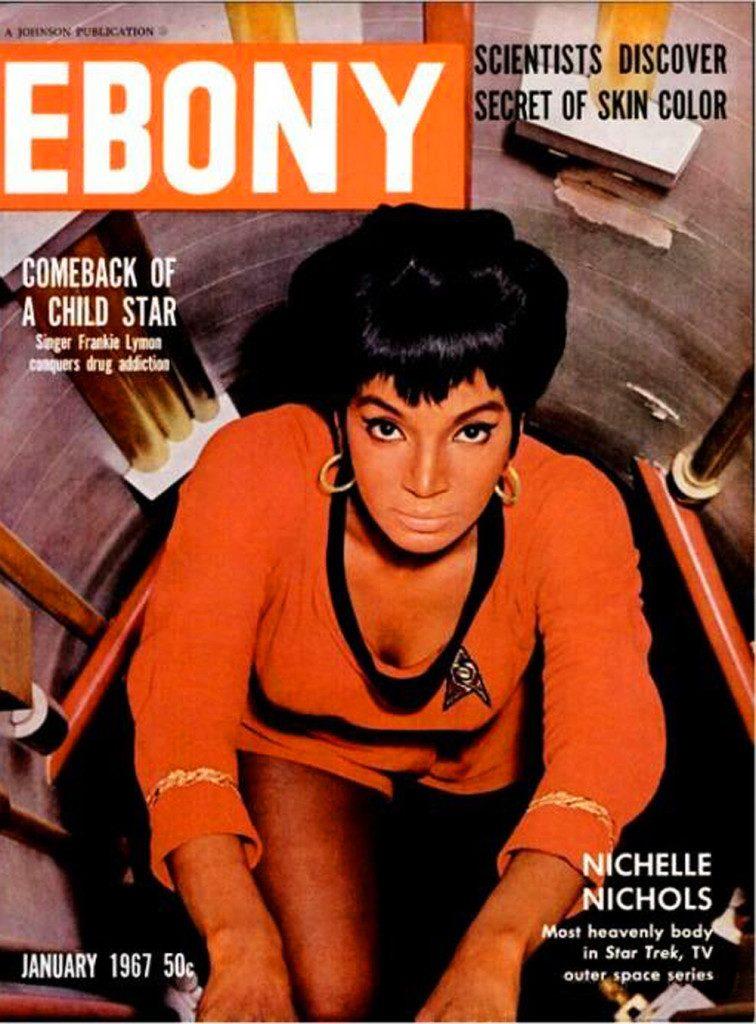 ebony-johnson-publishing